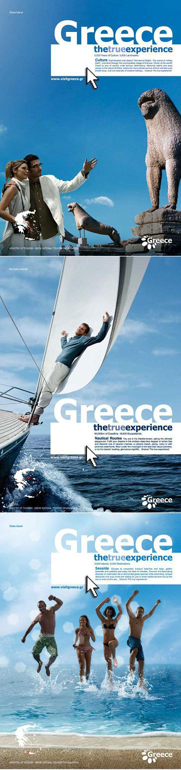 Greece tourism ads 2008