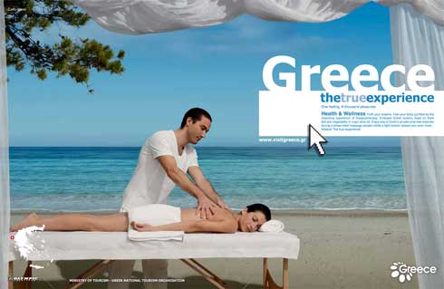 Greece tourism ad 2008 1