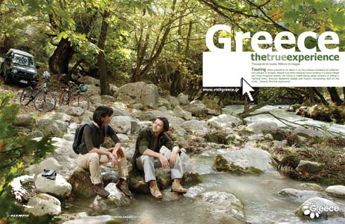 Greece tourism ad 2008 2