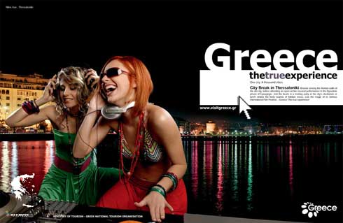 Greece tourism ad 2008 4