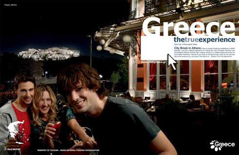 Greece tourism ad 2008 6