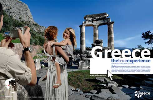 Greece tourism ad 2008 7