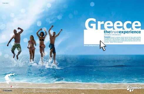 Greece tourism ad 2008 8