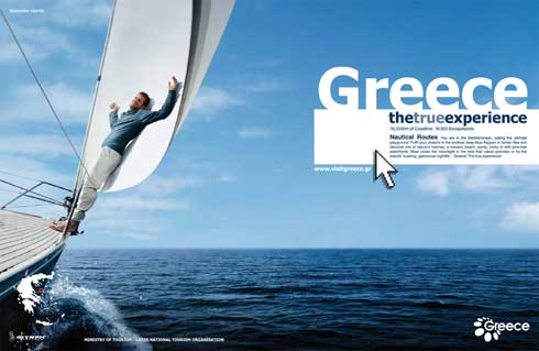 Greece tourism ad 2008 9