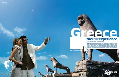 Greece tourism ad 2008 11